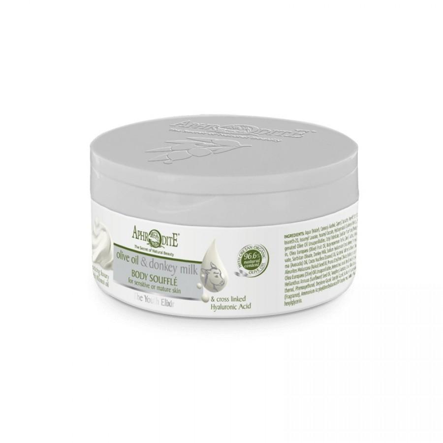 APHRODITE The Youth Elixir Body Souffle 200ml / 6.76 fl oz