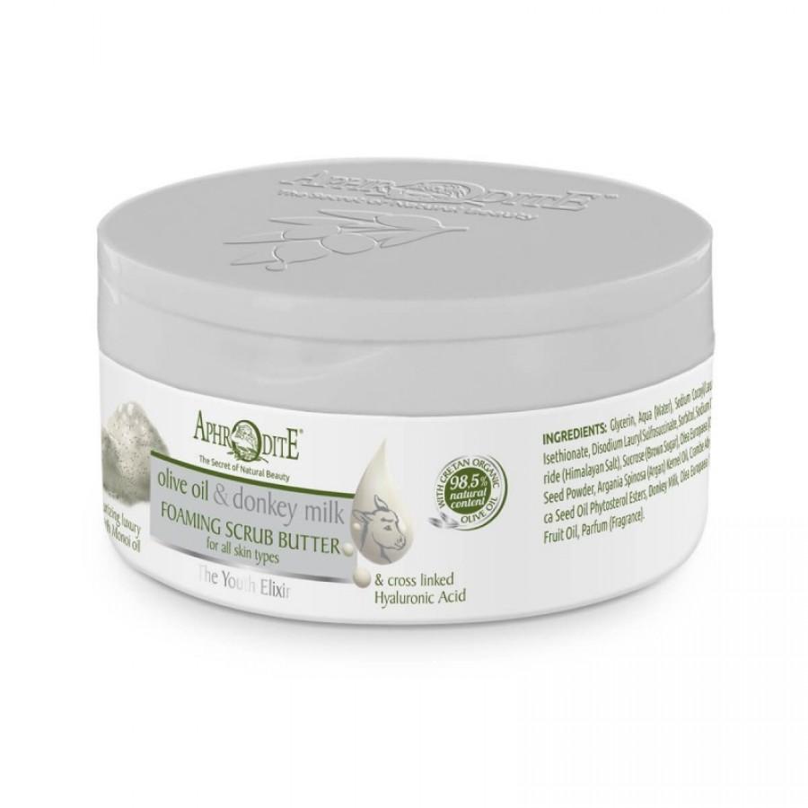 APHRODITE The Youth Elixir Foaming Scrub Butter 150ml / 5.07 fl oz