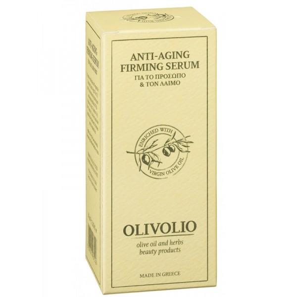 Olivolio Anti-Aging Firming Serum 30 ml