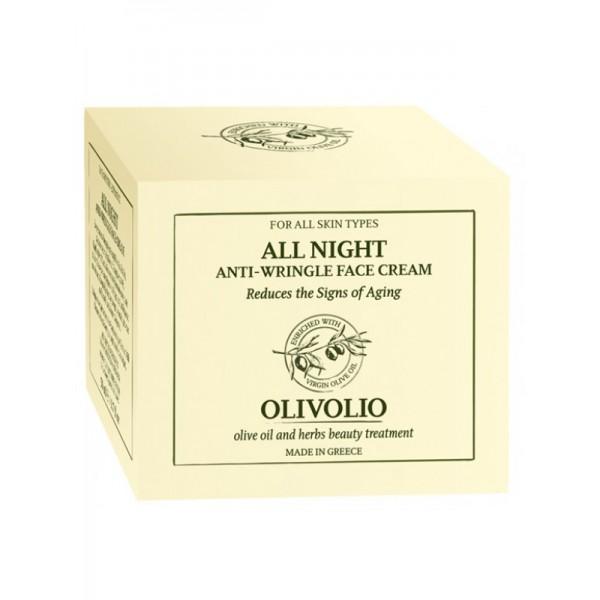 Olivolio All Night Anti-Wrinkle Face Cream 50 ml