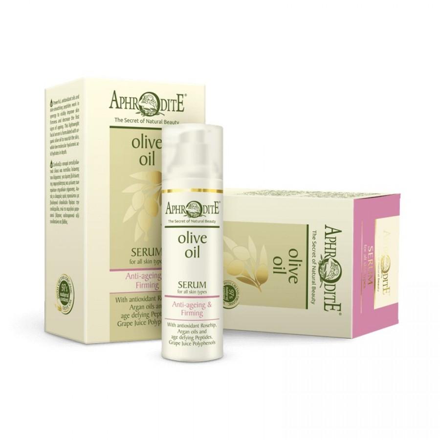 APHRODITE Anti-ageing & Firming Serum 30ml / 1.01 fl oz