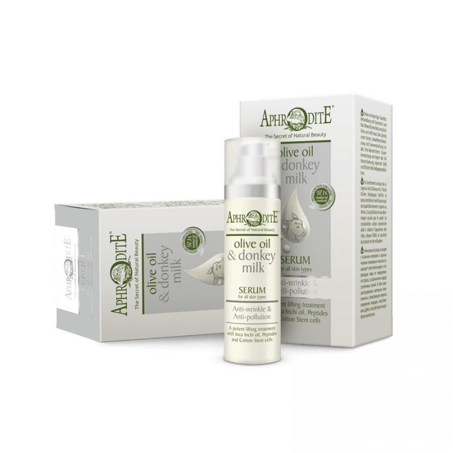 APHRODITE Anti-wrinkle & Anti-Pollution Serum 30ml / 1.01 fl oz