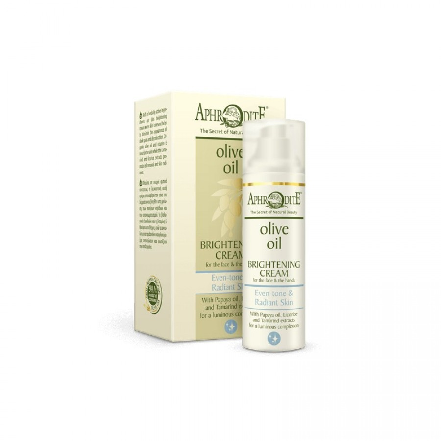 APHRODITE Even Tone & Radiant Skin Brightening Cream 50ml / 1.70 fl oz