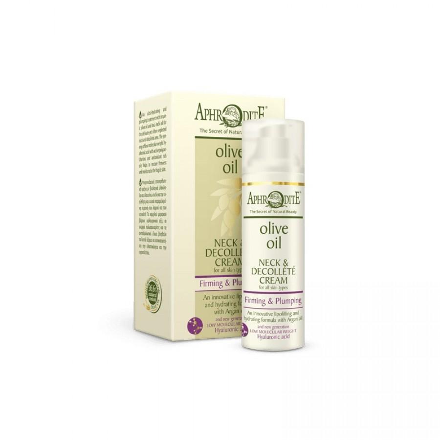 APHRODITE Firming & Plumping Neck & Decollete Cream 50ml / 1.70 fl oz