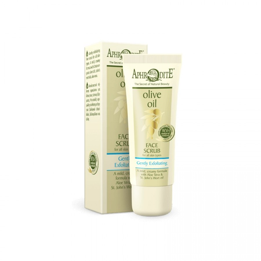 APHRODITE Gentle Exfoliating Face Scrub 15ml / 0.50 fl oz