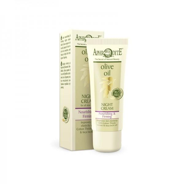 APHRODITE Nourishing & Firming Night Cream 15ml / 0.50 fl oz