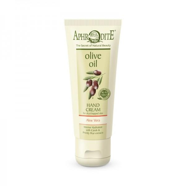APHRODITE Intense Hydration Hand Cream with Aloe vera Moist Complex 75ml / 2.53 fl oz