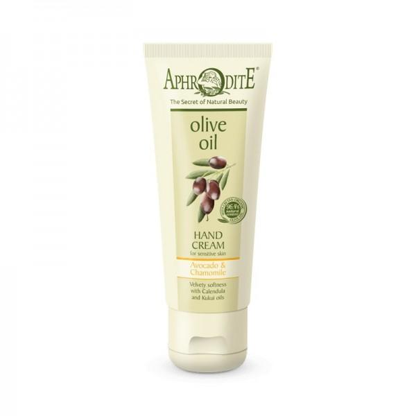 APHRODITE Velvety Soft Hand Cream with Avocado & Chamomile 75ml / 2.53 fl oz
