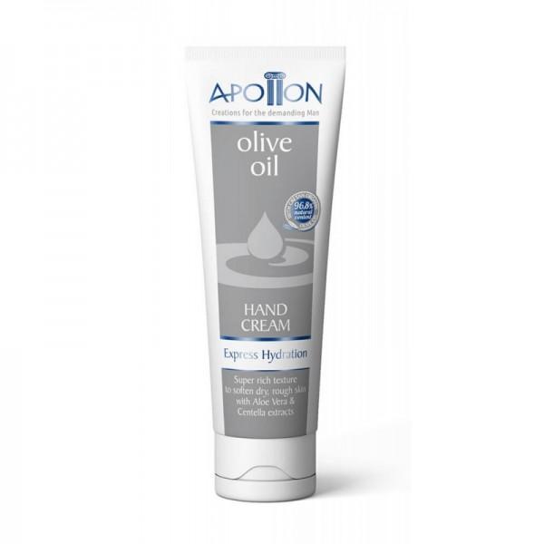 APOLLON Express Hydration Hand Cream 75ml / 2.53 fl oz