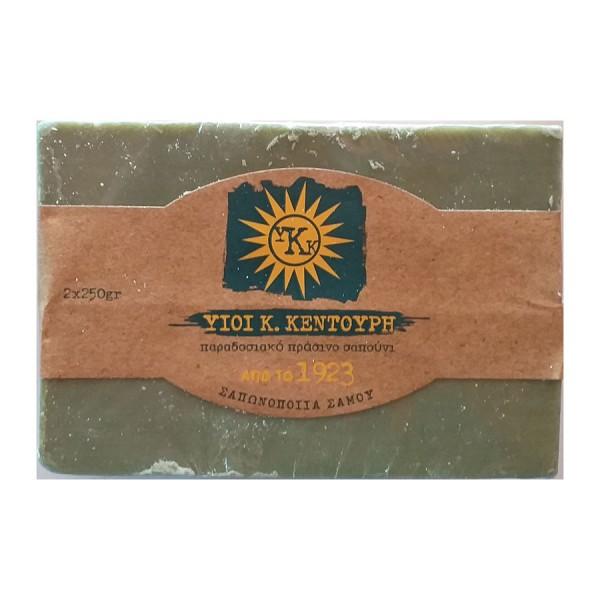 Pure olive oil soap fragrance free set 2 x 250gr