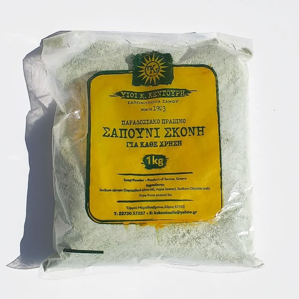 Pure olive oil soap fragrance free in powder 1 kg