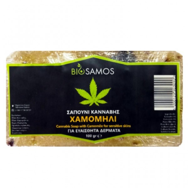 Cannabis Soap with Chamomile 100gr