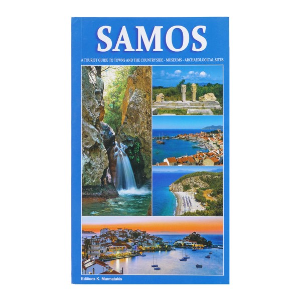 Samos Guide in English Language
