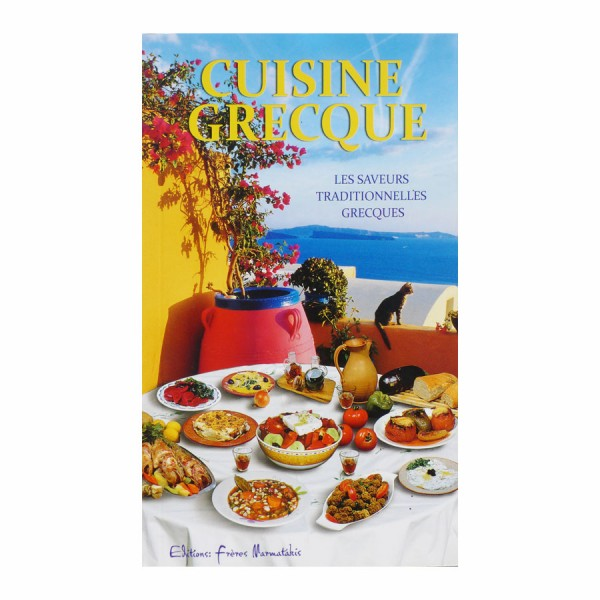 The Greek Cuisine in French Language