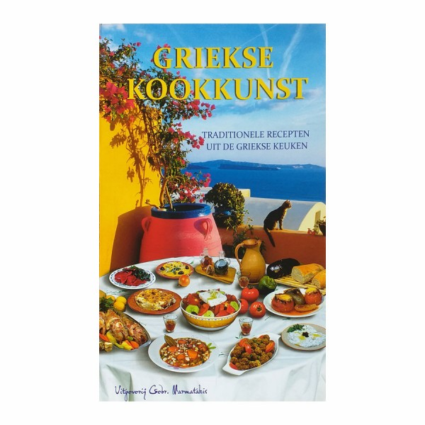 The Greek Cuisine in Dutch Language