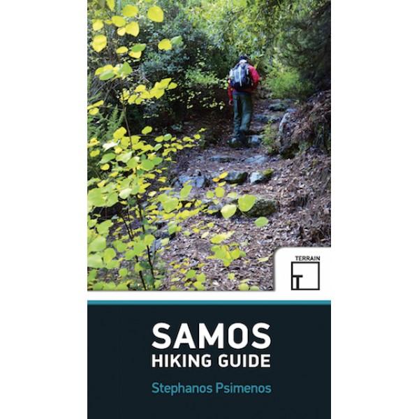 Samos Hiking Guide English Language