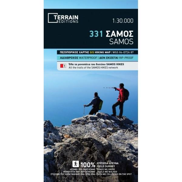 Samos Hiking Map