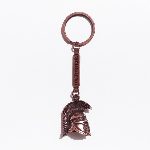 Bronze Keychain
