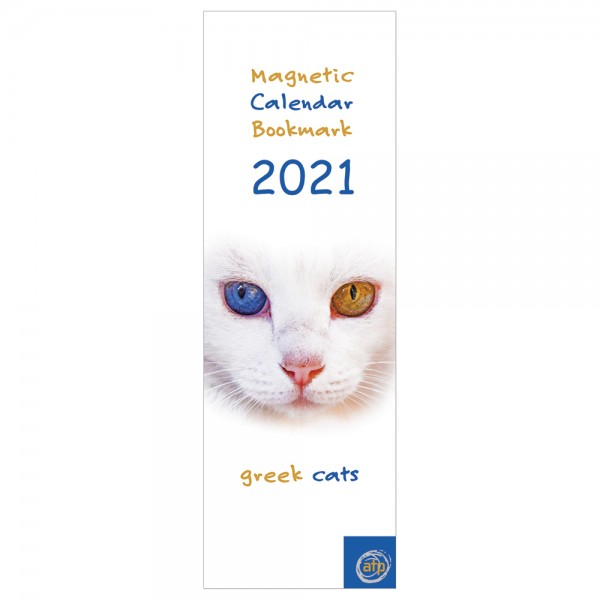 Magnetic Calendar Greek Cats