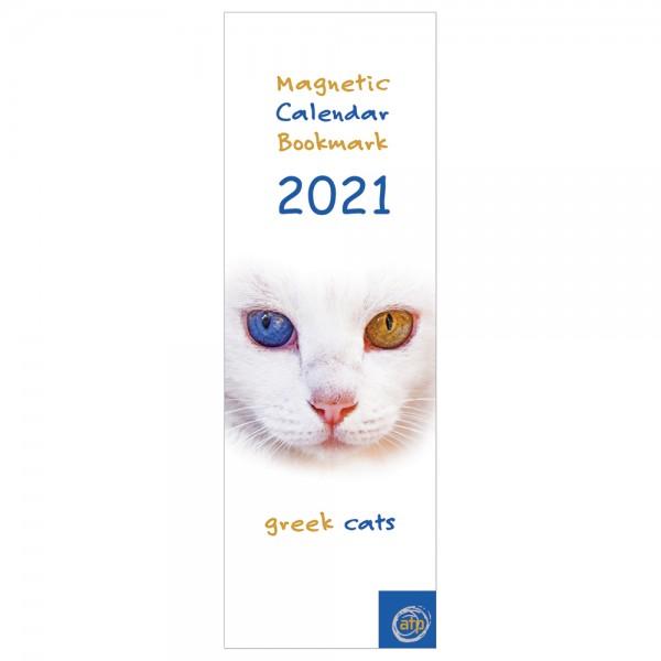 Magnetic Calendar Greek Cats