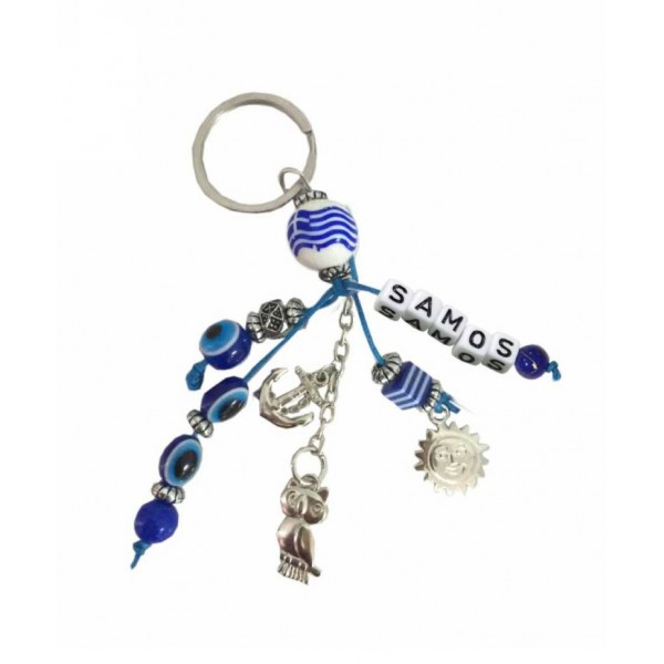Key ring Samos