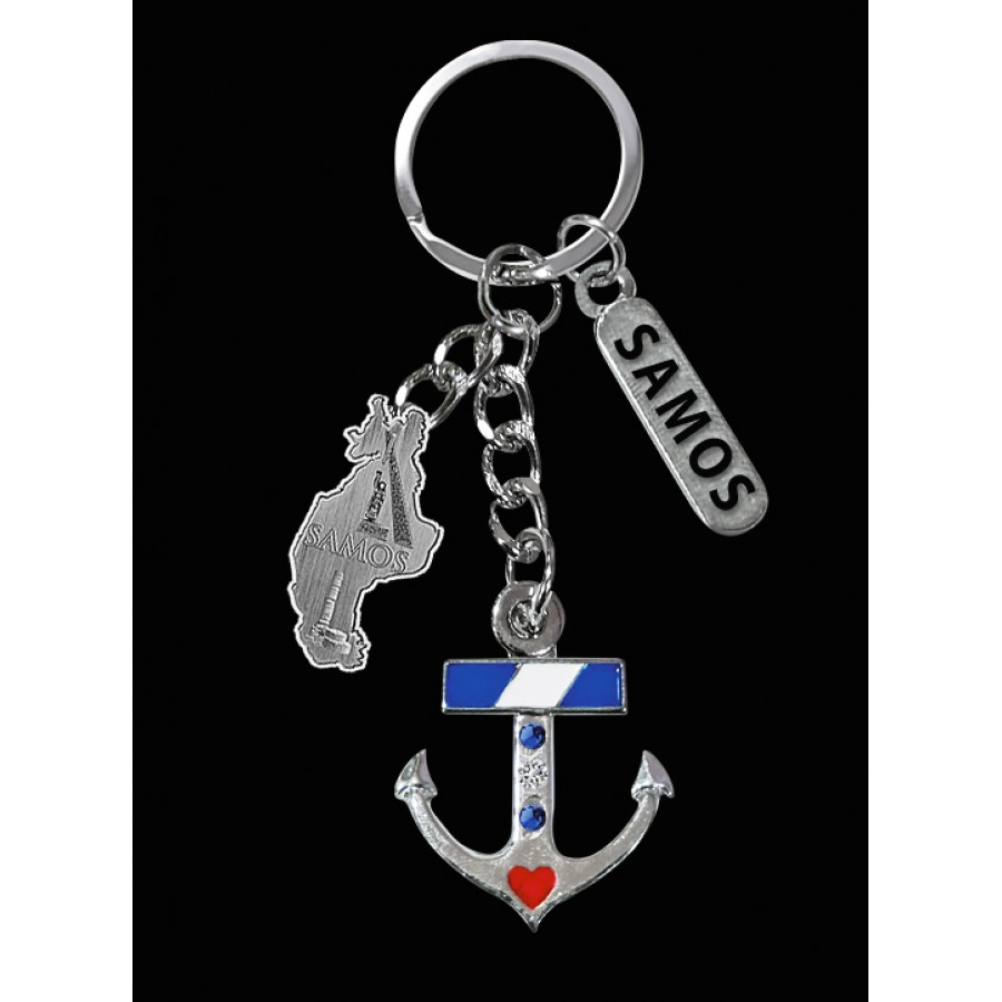 Metal Keychain Samos
