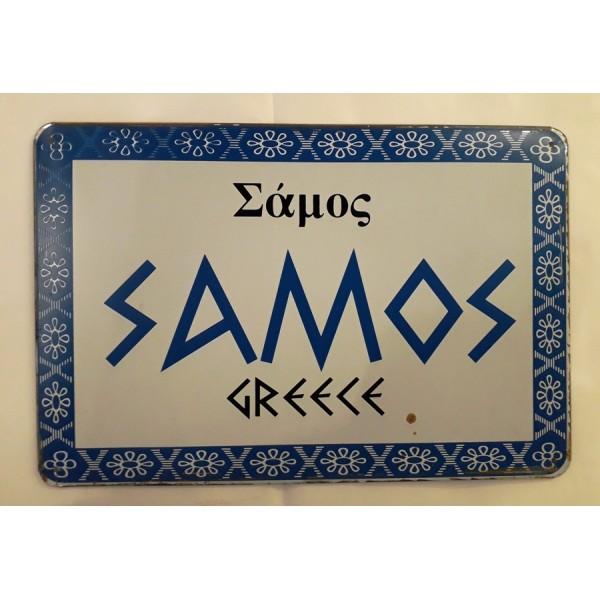 Metal Plaque Samos