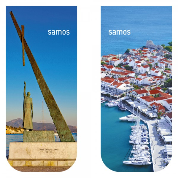 Magnetic Bookmark Samos